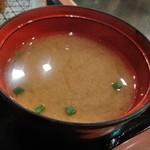 とんかつ伊勢 - [料理] 味噌汁 (しじみ汁) アップ♪w