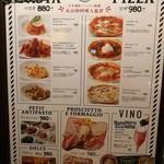 キッチン&マーケット - イタリア食材メインの市場「メルカ」にある、ピッツァ&パスタ専門ダイニングのメニュー(その1)