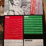 キッチン&マーケット - イタリア食材メインの市場「メルカ」にある、ピッツァ&パスタ専門ダイニングのメニュー(その2)