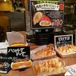 キッチン&マーケット - 石窯で温めてもらえるテイクアウト商品は、ハンバーグドッグの他に手作りピロシキなど