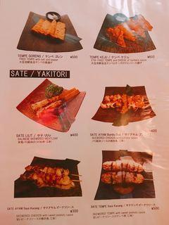 カフェバリチャンプル - メニュー(テンペ・サテ)→テンペは酸味が少なくて優しい味