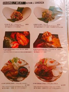 カフェバリチャンプル - メニュー(肉料理)