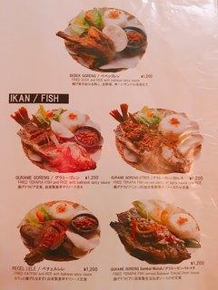 カフェバリチャンプル - メニュー(魚料理)→アヒル・ナマズはこちら☆