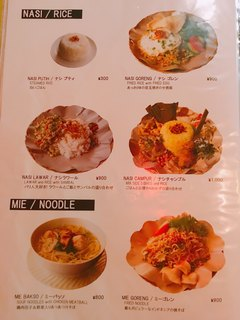カフェバリチャンプル - メニュー(ご飯・麺)