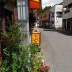 おちかラーメン - 駐車場の入口からお店入口を眺めたところ。
