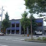 92788503 - たまに行くならこんな店は、京都の奥座敷的な京都・北山で、人気のスイーツショップとなる「マールブランシュ 北山本店」です。