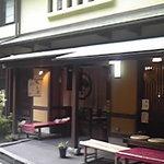 鳥居茶屋 - 鳥居茶屋の外観。貴船神社の参道入口脇にあります。