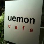 ウエモンカフェ -