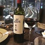 MOTIF - 赤ワイン
