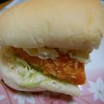 レフボン - 白身魚のコッペパン