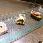 シノリ - お試しコースの前菜