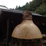 クワモンペ - 焼きがま