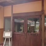 クワモンペ - 入り口