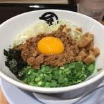 麺やマルショウ - 【再訪】カレー台湾まぜそば