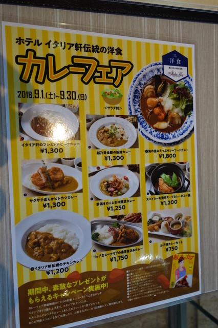 カレーフェア』by Delaytime : マルコポーロ - 白山/洋食 [食べログ]