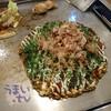 好鐡 - 料理写真:『好鐡スペシャル』 1,060円