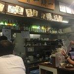 日本酒のとと右衛門 -