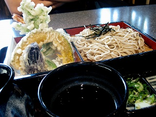 Daiwa - Hakone/table d'hôte [Tabelog]