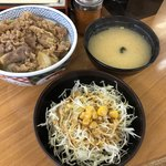 丼太郎 - 牛丼セット(並)390円
