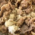丼太郎 - 牛丼のアップ