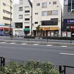 丼太郎 - 牛丼屋さん3軒並んでます!