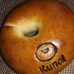 Kunel - 料理写真: