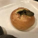 92805399 - ひよこ豆のグリーンカレーパン 200円(税別)