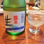 清乃家 - 冷酒(尊皇)