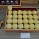 一本杉菓子店 - かぼちゃ饅頭(店頭)