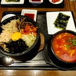 韓国旬菜ハル - 石焼ビビンバ&純豆腐チゲ1500円