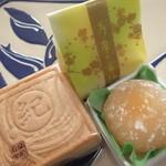 紀の國屋 - 最中、マンゴ饅頭、多摩の露梅
