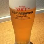 GREAT ESCAPE - Beer