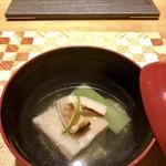粋・丸新 - 里芋しんじょの椀物     里芋のしんじょが甘くて◎松茸の香りがいい!     火傷しそうなほど熱々です(*^^)v