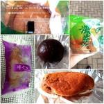 シャトレーゼ 一之江店 - 濃茶シュー ¥108・かりんとう饅頭(さつまいも) ¥97・焼き芋パイ(南九州産 アヤ紫) ¥108