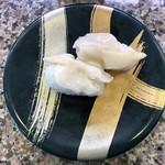 大漁丸 - 石垣貝