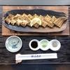 山美世 - 料理写真:素焼