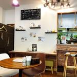 Cafe 楽 Alegria -