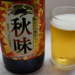 岐阜屋 - 瓶ビール大