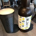 離島キッチン - 淡路島レモンビール