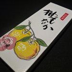 加太淡嶋温泉 大阪屋ひいなの湯 - ☆柚もなかちゃんも懐かしさを感じます(#^.^#)☆