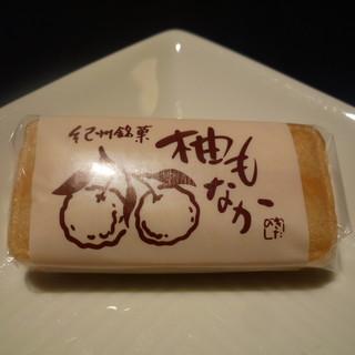 加太淡嶋温泉 大阪屋ひいなの湯 - 料理写真:☆紀州銘菓柚もなか(≧▽≦)/~♡☆