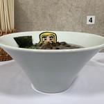 大重食堂 - 丼(松坂屋上野店「九州物産展」)