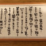 大重食堂 - ラーメンの素材について(松坂屋上野店「九州物産展」)
