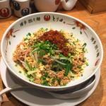 博多担々麺 とり田 - 汁なし担々麺(890円)