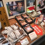 すし慶 - 京都タカシマヤの催事にて