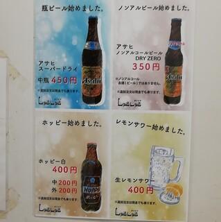 タンメンしゃきしゃき - お酒もあり〼