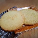チーズケーキ工房・カフェ 風花 - ミルククッキー(100円)&チーズクッキー(120円)