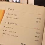 草家 - 草家(チョガ)(岡山県岡山市北区清輝橋)メニュー