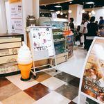 マザー牧場 CAFE - 外観