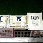 92836983 - オリジナルの豆腐…!!